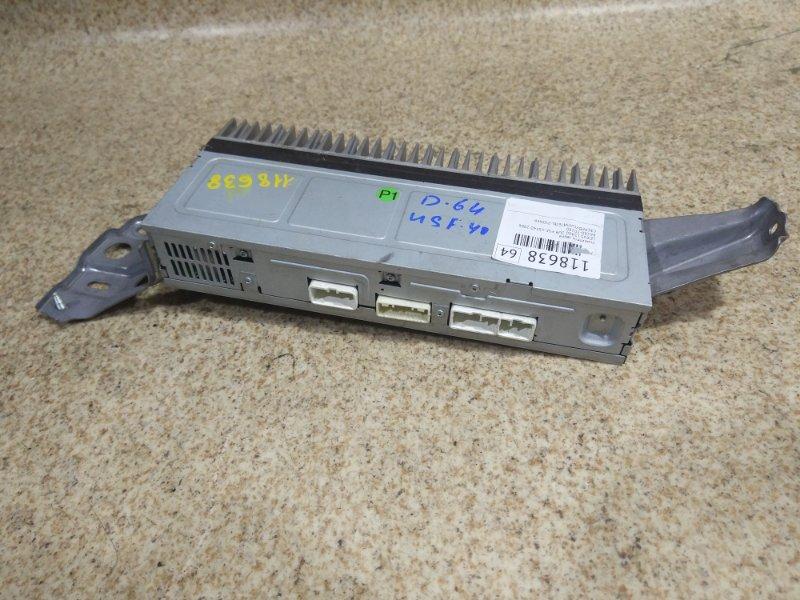 Усилитель звука Lexus Ls460 USF40 1UR-FSE 2006
