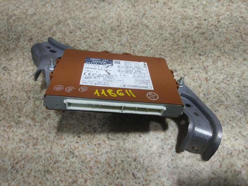 Электронный блок Lexus Ls460 USF40 1UR-FSE 2006
