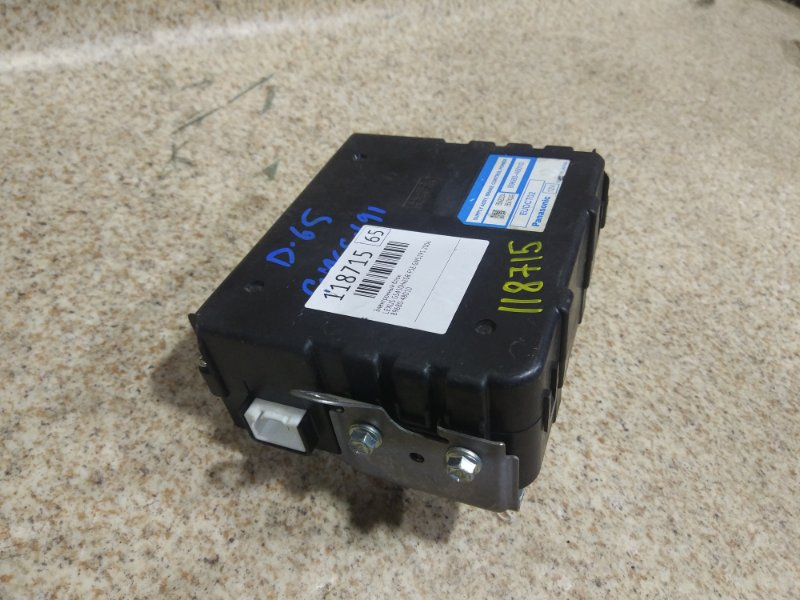 Электронный блок Lexus Gs450H GWS191 2GR-FSE 2006
