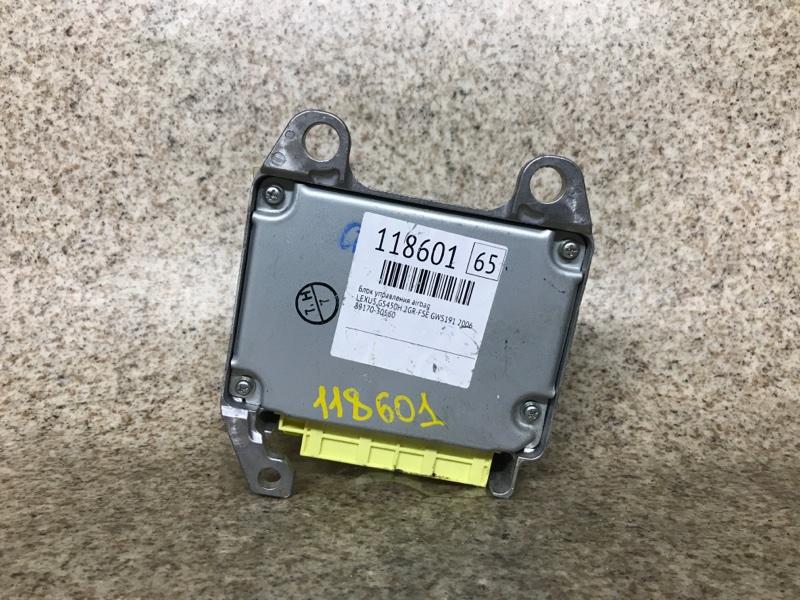Блок управления airbag Lexus Gs450H GWS191 2GR-FSE 2006