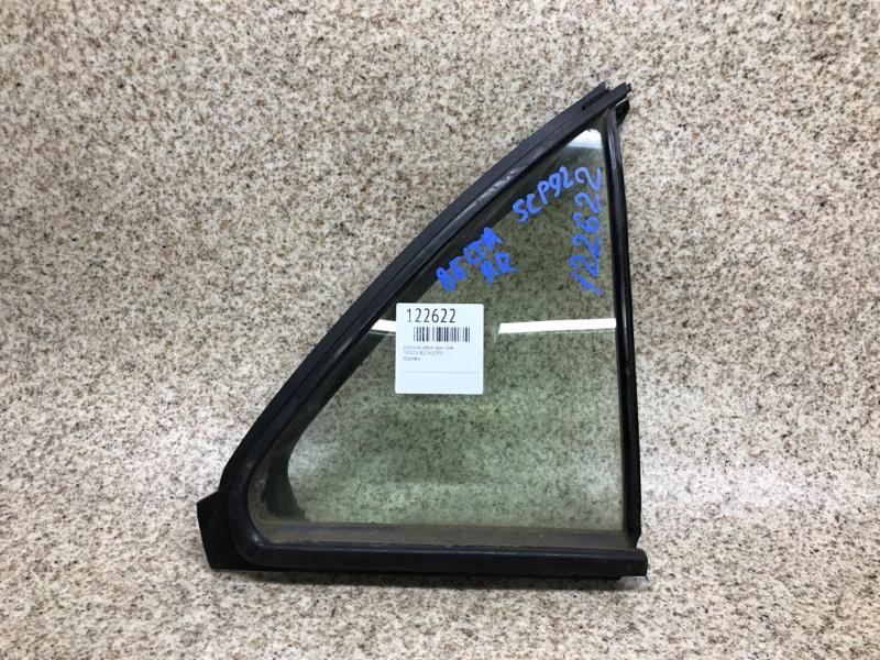 Форточка двери Toyota Belta SCP92 задняя правая