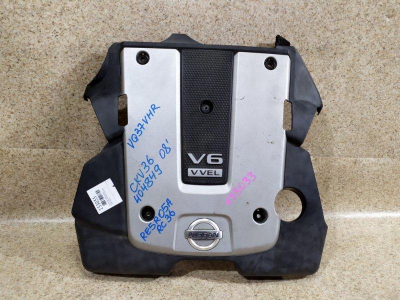 Пластиковая крышка на двс Nissan Skyline V36 VQ37VHR