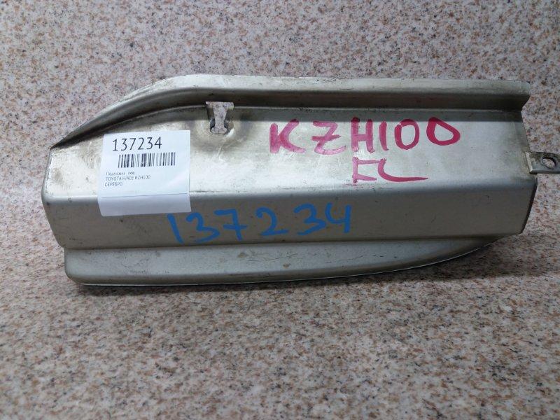 Подножка Toyota Hiace KZH106 левая