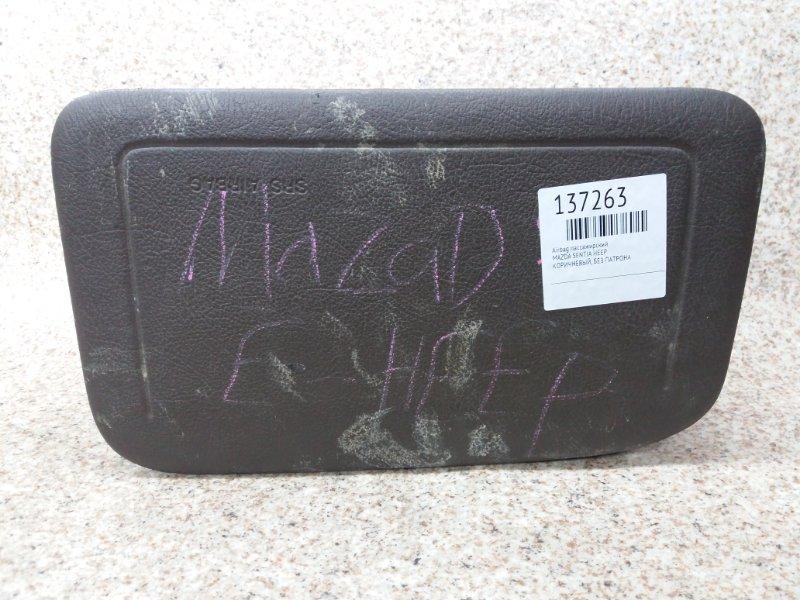 Airbag пассажирский Mazda Sentia HEEP