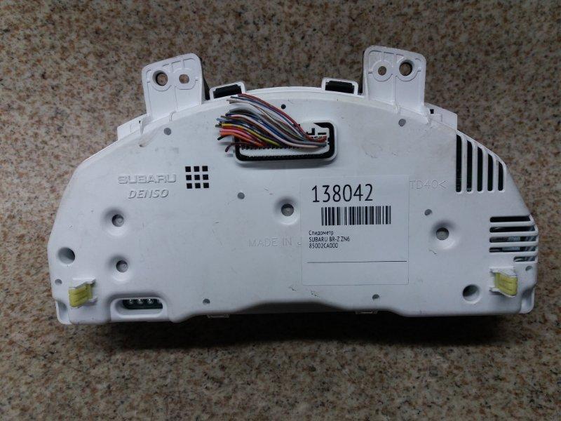 Спидометр Subaru Br-Z ZC6