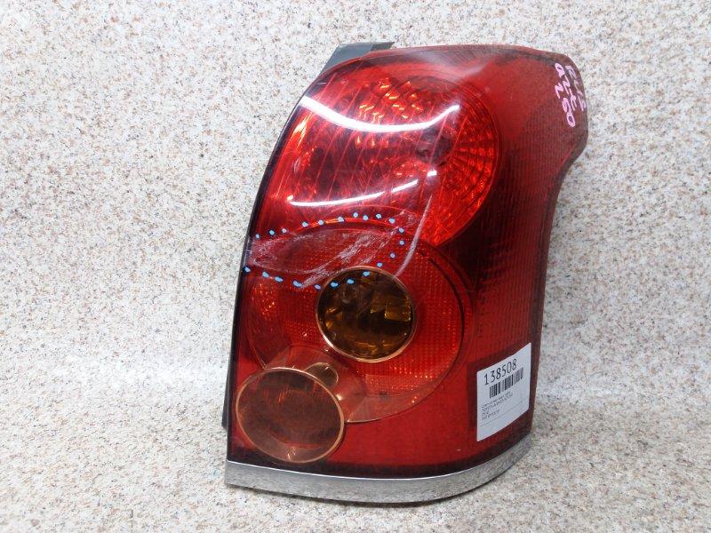 Стоп-сигнал Toyota Avensis AZT250 задний правый