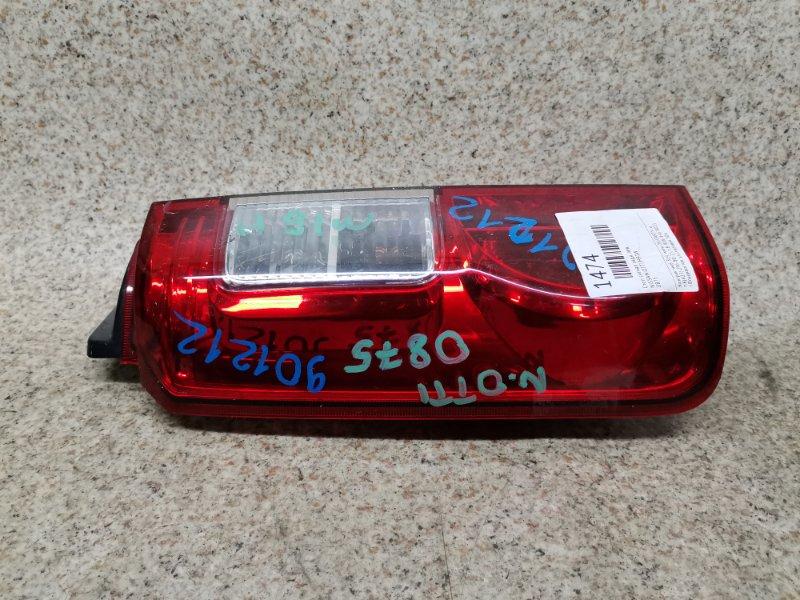 Стоп-сигнал Nissan Otti H91W 3G83 задний левый #901212