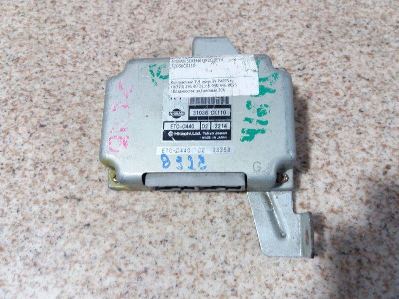 Блок переключения кпп Nissan Serena C24 QR20DE #41645