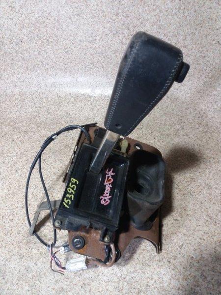 Селектор акпп Isuzu Bighorn UBS25DW