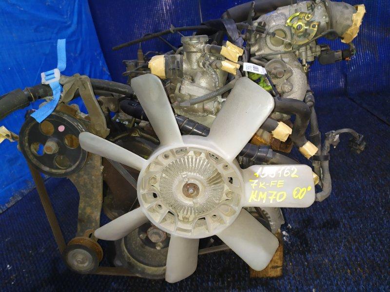 Двигатель Toyota Lite Ace Noah KR42 7K-FE 2000