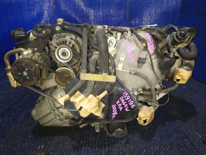 Двигатель Suzuki Every DA64W K6A-T 2008
