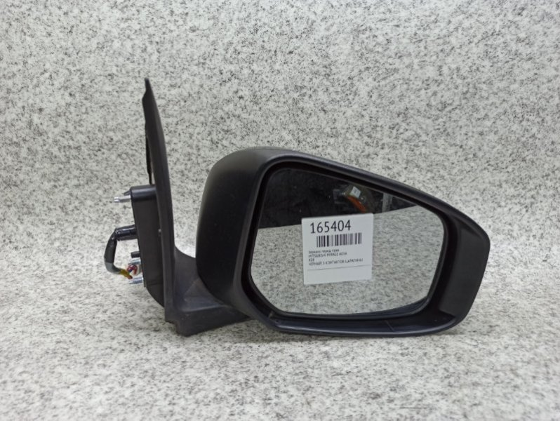 Зеркало Mitsubishi Mirage A03A переднее правое