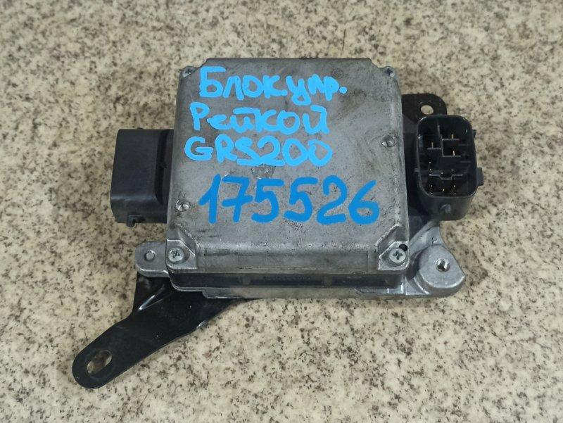 Блок управления рулевой рейкой Toyota Crown GRS200