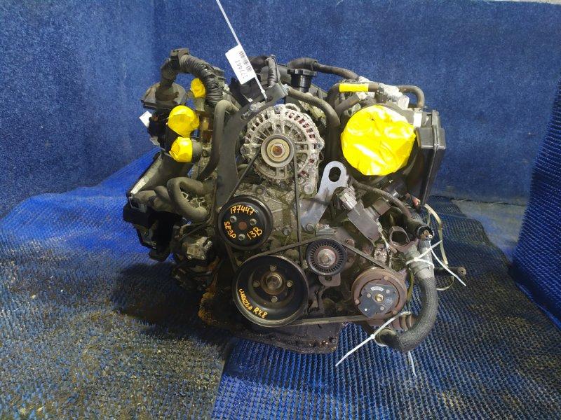 Двигатель Mazda Rx-8 SE3P 13B 2003