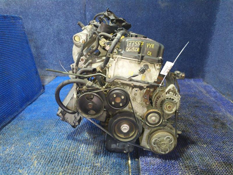Двигатель Nissan Ad VY11 QG13DE 2001
