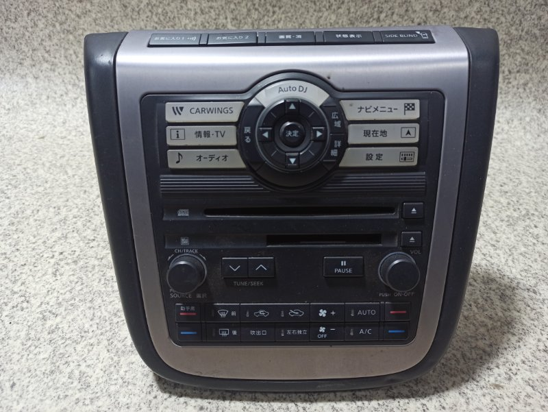 Климат контроль Nissan Murano Z50 VQ35DE