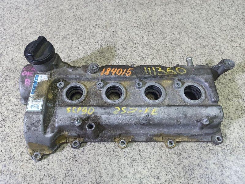 Клапанная крышка Toyota Vitz SCP90 2SZ-FE