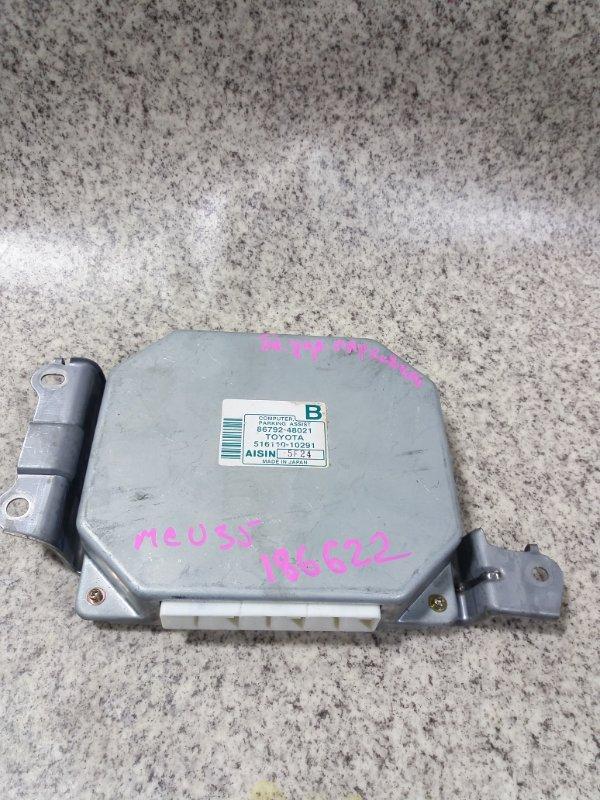 Блок управления парковкой Toyota Harrier MCU35