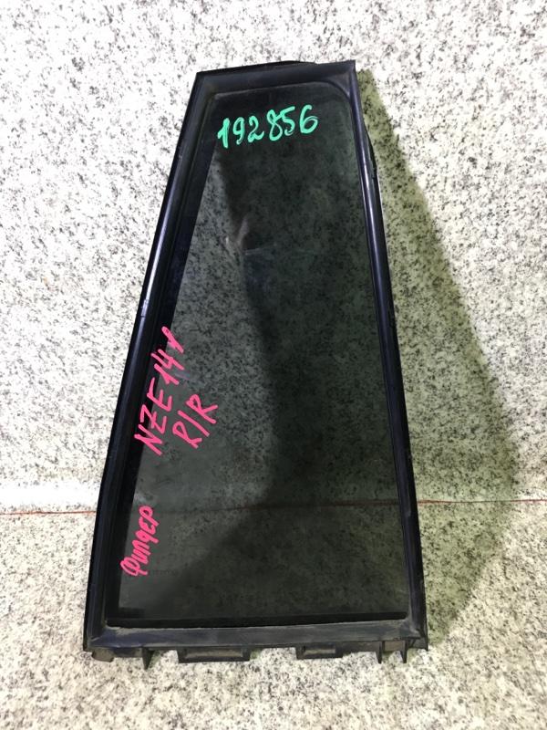Форточка двери Toyota Corolla Fielder NZE141 задняя правая