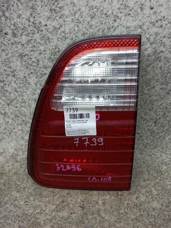 Вставка между стопов Toyota Land Cruiser UZJ100 задняя правая #32896