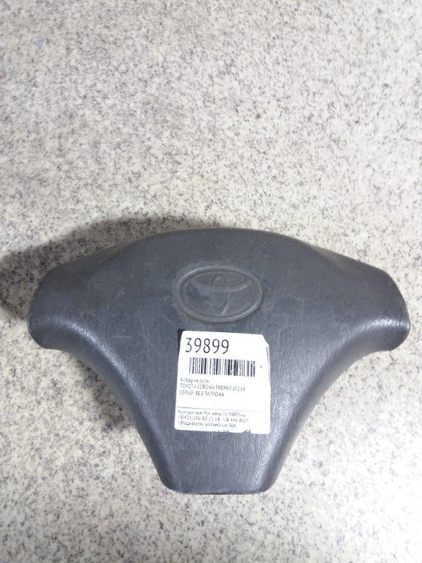 Airbag водителя Toyota Carina AT210