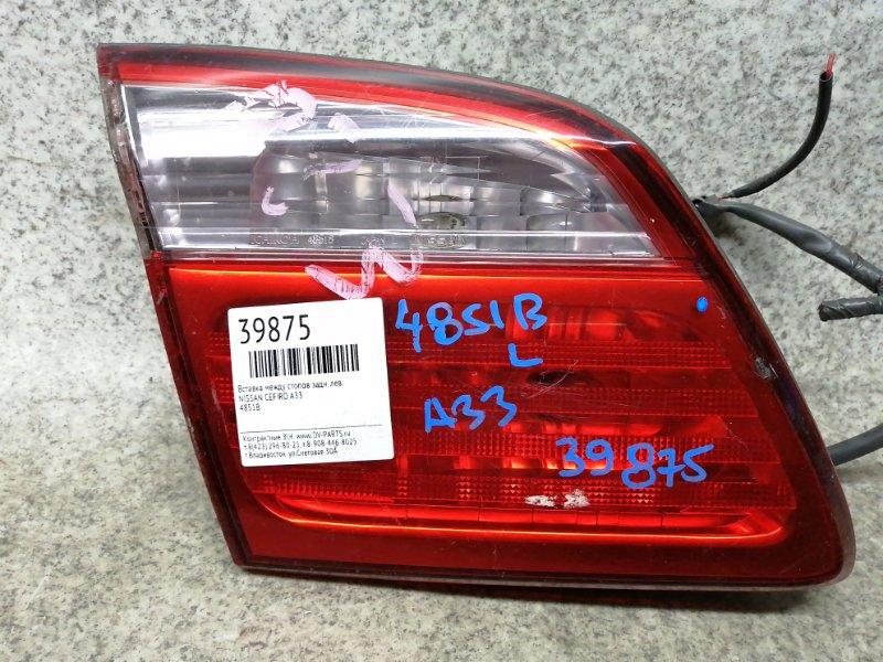 Вставка между стопов Nissan Cefiro A33 VQ20DE задняя левая