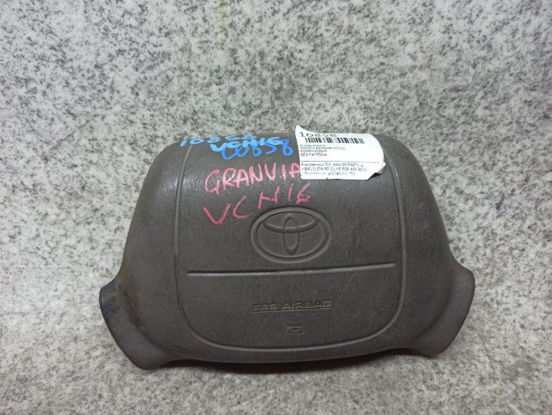 Airbag водителя Toyota Granvia VCH16 #500741