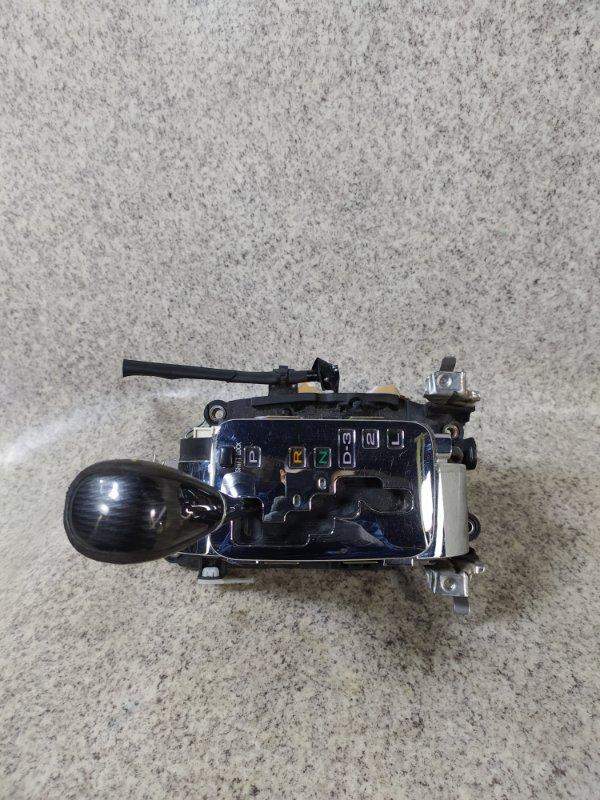 Селектор акпп Toyota Mark Ii Blit GX110 2002