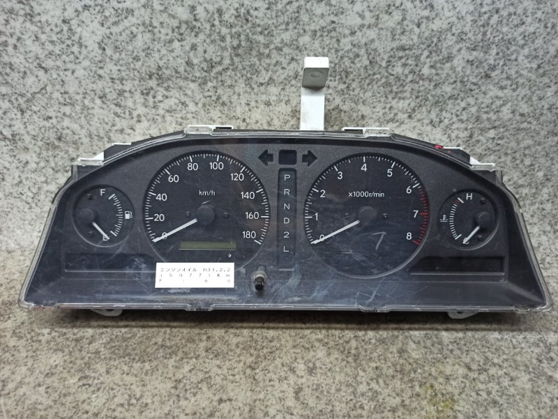 Спидометр Toyota Gaia SXM15 3S-FE