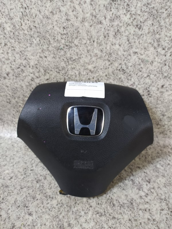 Airbag водителя Honda Accord CM1