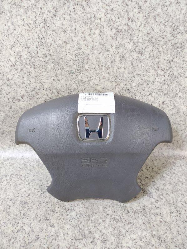 Airbag водителя Honda Avancier TA1