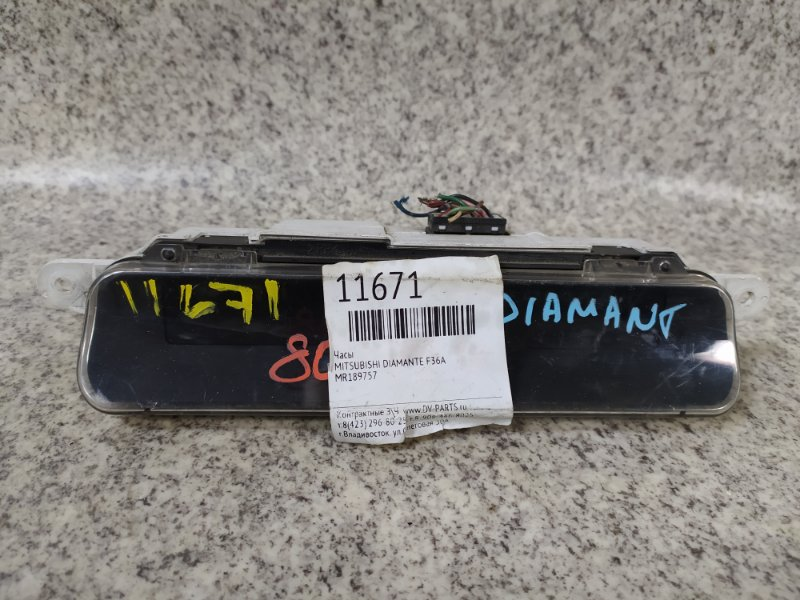 Часы Mitsubishi Diamante F31A #801424
