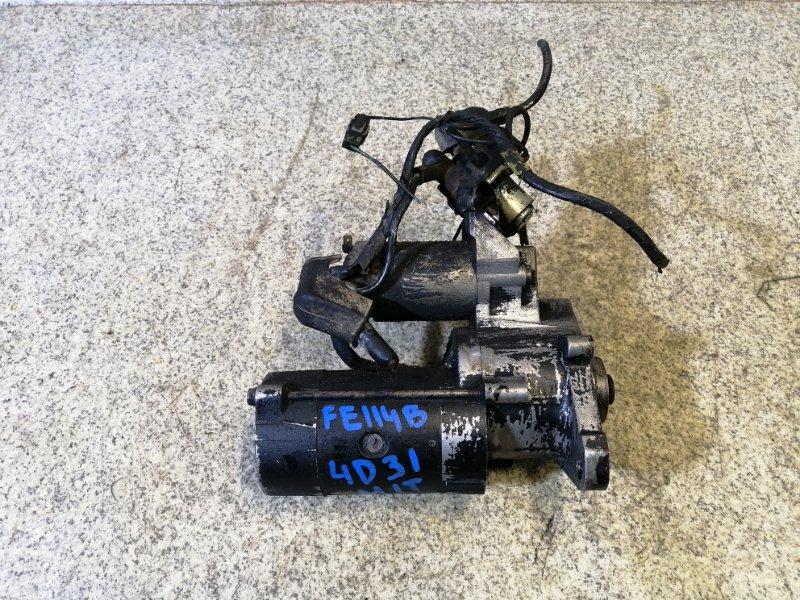 Стартер Mitsubishi Canter FE114 4D31