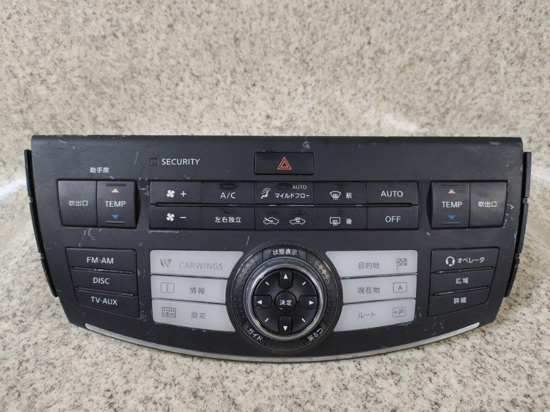 Климат контроль Nissan Fuga Y50