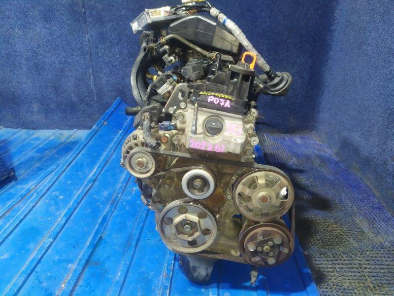 Двигатель Honda Zest JE1 P07A 2007