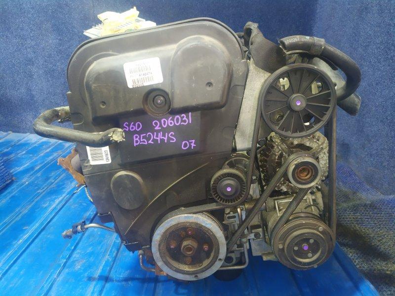 Двигатель Volvo S60 RS61 B5244S 2007