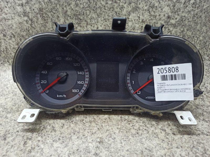 Спидометр Mitsubishi Outlander CW5W 4B12 2005