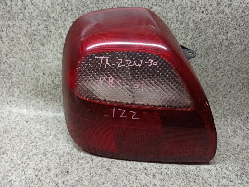 Стоп-сигнал Toyota Mr-S ZZW30 1ZZ-FE 2001 задний левый