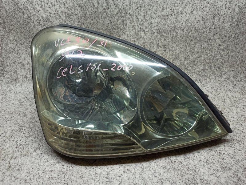 Фара Toyota Celsior UCF30 передняя правая