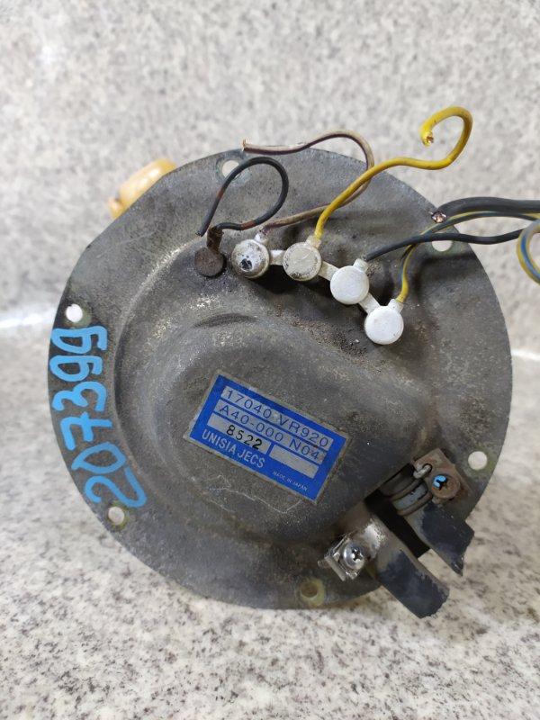Топливный насос Nissan Gloria VY30 VG20E 1998