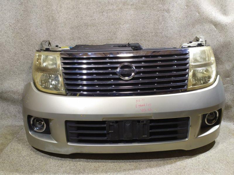 Nose cut Nissan Elgrand ME51 VQ25DE 2005