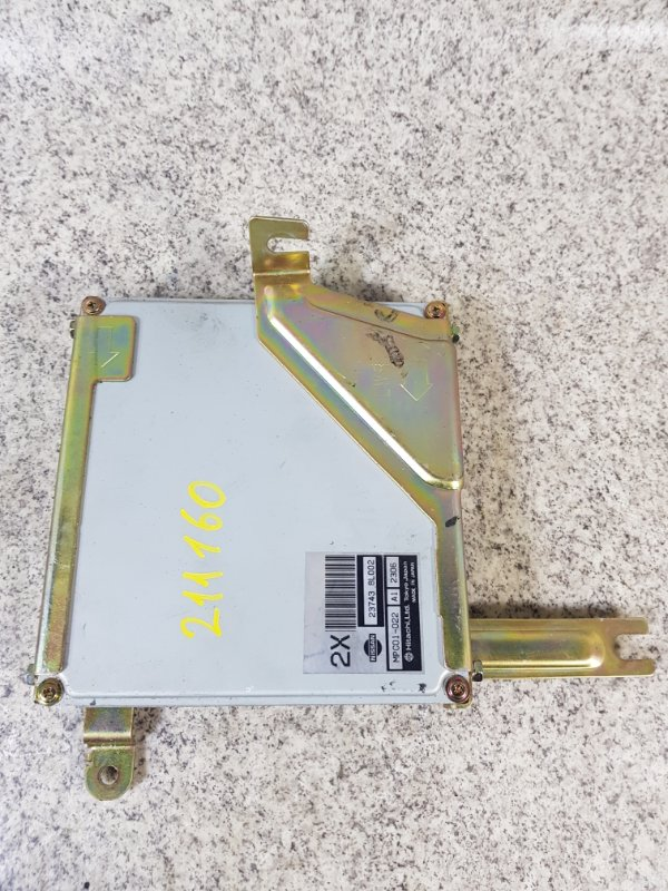 Блок управления efi Nissan Laurel HC35 RB20DE