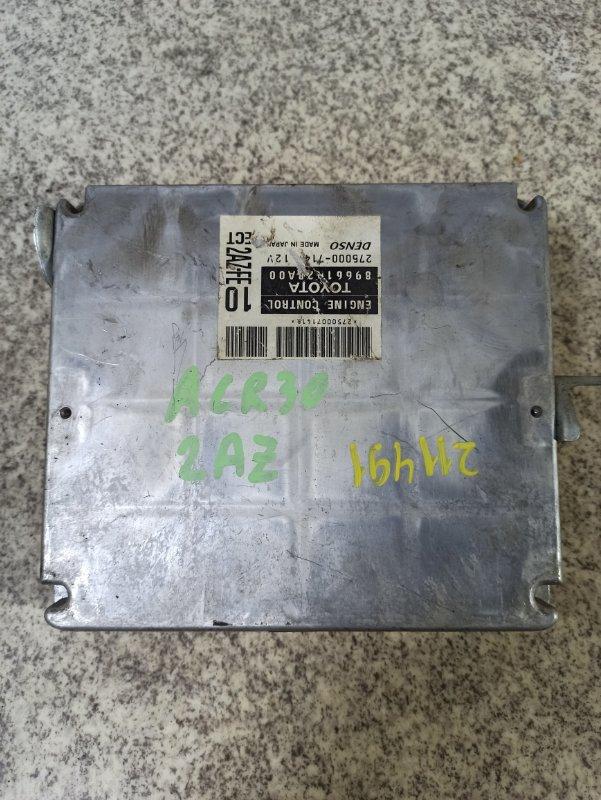 Блок управления efi Toyota Estima ACR30 2AZ-FE