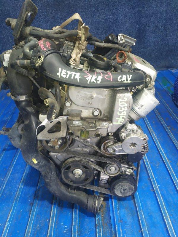 Двигатель Volkswagen Jetta 1K5 CAV