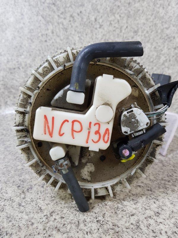 Топливный насос Toyota Vitz NCP130