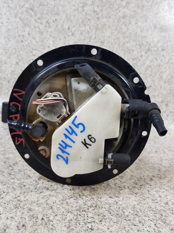 Топливный насос Toyota Vitz NCP95