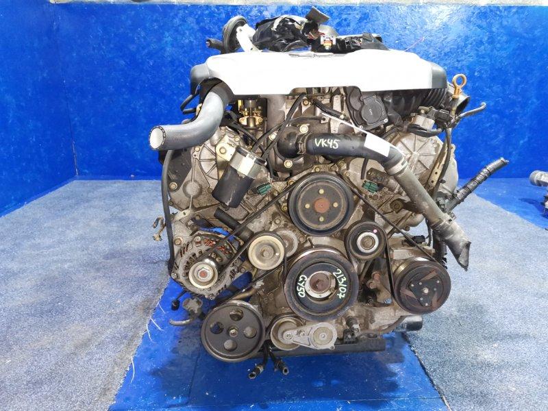 Двигатель Nissan Fuga GY50 VK45DE 2005