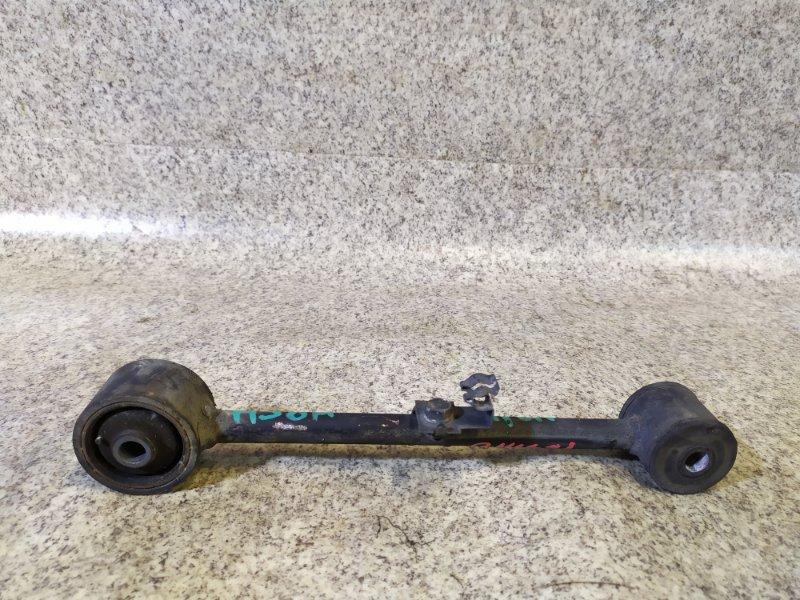 Тяга продольная Mitsubishi Pajero Mini H53A задняя верхняя
