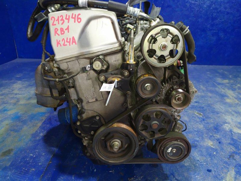 Двигатель Honda Odyssey RB1 K24A VTEC 2006