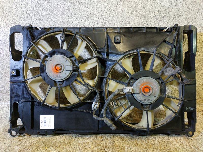 Вентилятор радиатора Toyota Estima ACR50 2AZ-FE 2007